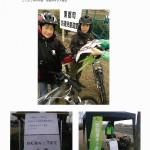 2011年12月25日 愛知県東郷町交通児童遊園で開催
