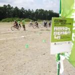 第1号認定コース|自転車キッズ検定