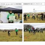 2012年2月26日茨城県取手市小貝川リバーサイドパークで開催