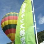 夏空に浮かぶ気球