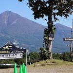 美しい福島の山々