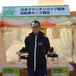 藤田征樹選手