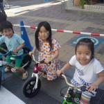 自転車大好き!