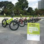 レンタル自転車はD-bike