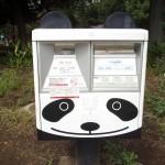 可愛いパンダのポスト