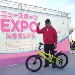 1等賞はアイデス株式会社の子供用自転車