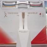 東京2020オリンピック聖火リレートーチが飾ってありました