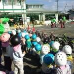 11月20日(水) 飯田北こども園